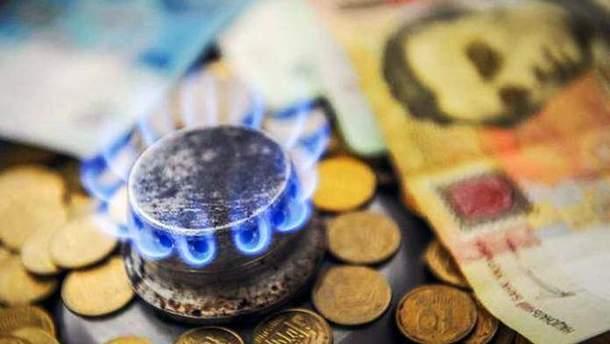 Ціна на газ для населення в Україні може на зрости у жовтні