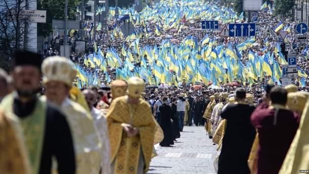 Почему Томос так важен для Украины