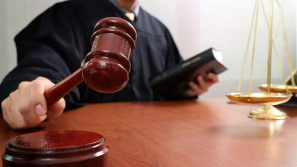 Вдова подала в суд на РФ