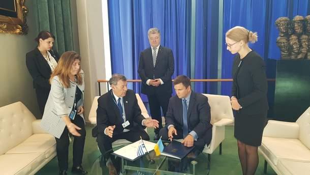 Підписання угоди про безвіз з Уругваєм