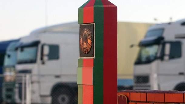 Білоруський кордон