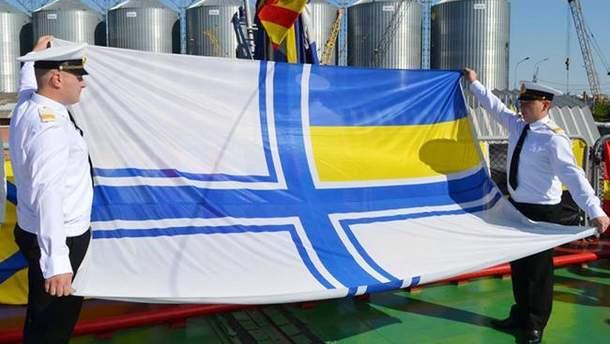 Україна створить базу ВМС у Бердянську: відомі її завдання