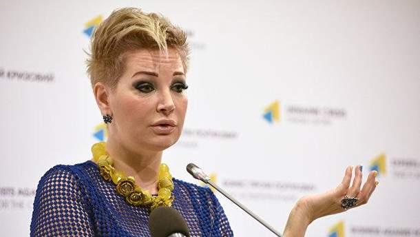 Марія Максакова вийшла заміж, повідомляють ЗМІ