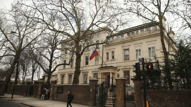 Посольство Росії в Лондоні