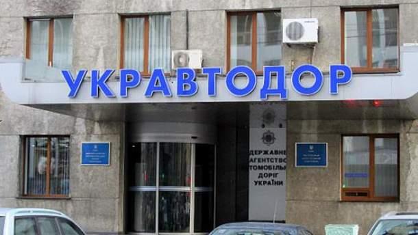 Силовики обшукують Автодори у 15 областях України