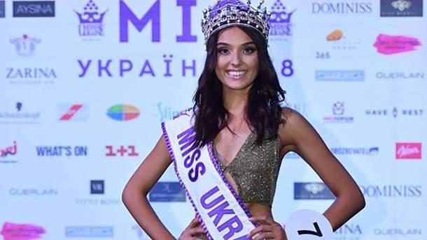 Міс Україна 2018: Вероніка Дідусенко