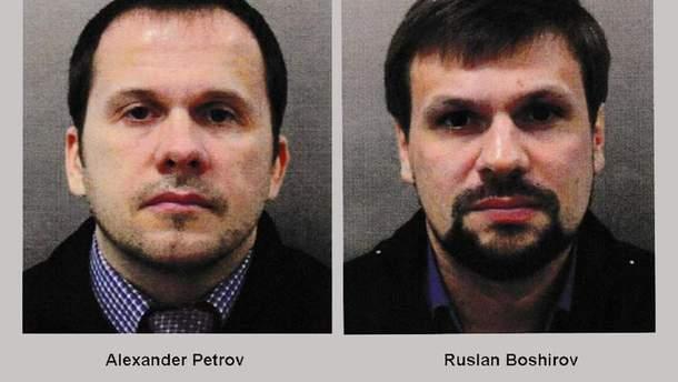 """""""Петров""""  і """"Боширов"""" –  діючі співробітники ГРУ"""