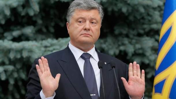Порошенко оголосив про продаж прибуткового підприємтсва