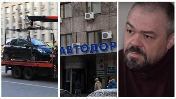 Главные новости 27 сентября в Украине и мире