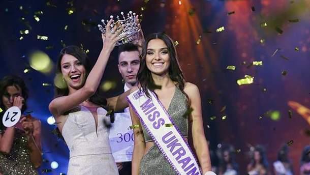 Мисс Украина 2018: Вероника Дидусенко
