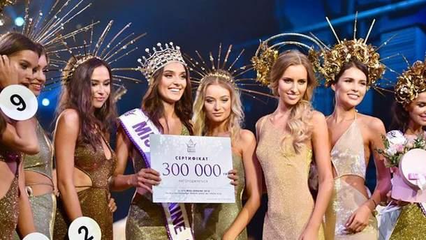 Міс Україна 2018: реакція на заяву Вероніки Дідусенко