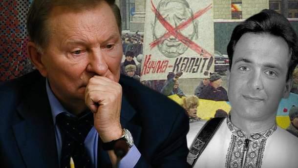 Леонід Кучма: біографія