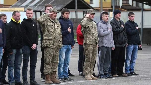 У ЗСУ пояснили, за яких підстав особа звільняється від призову в армію