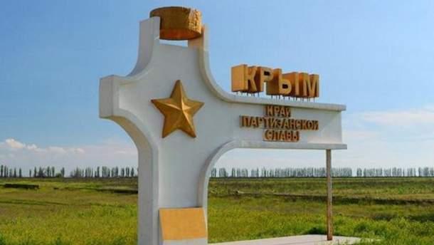 Россия не сможет демонстрировать силу в мире после потери Крыма