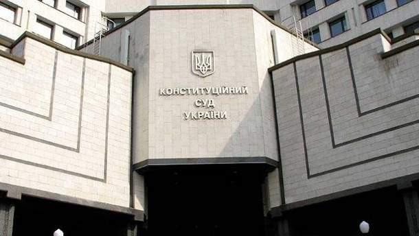 Конституционный суд получил обращение парламента об изменениях в отношении курса в ЕС и НАТО