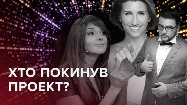 Танцы со звездами 2018 6 выпуск - кто покинул шоу