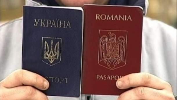 Як каратимуть за два паспорти?