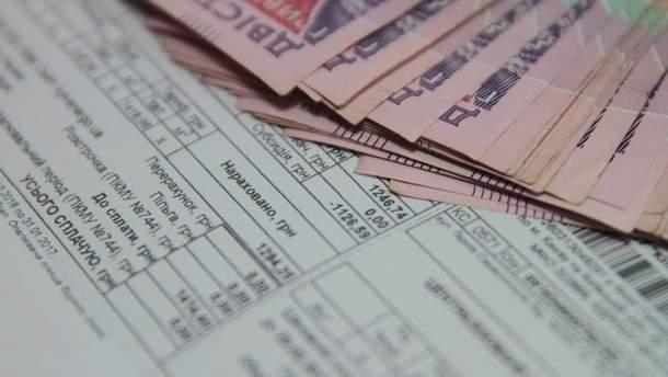 Какие документы нужны для оформления субсидии— Отопительный сезон