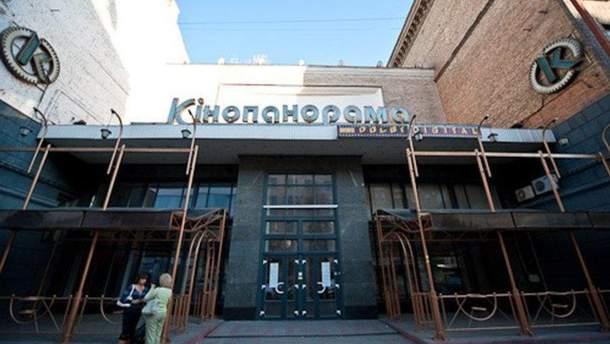 """Кінотеатри """"Кінопанорама"""" та """"Україна"""" закриваються"""