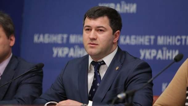 Суд зняв електронний браслет з Насірова
