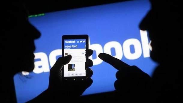 Через хакерську атаку на Facebook постраждали 50 мільйонів акаунтів