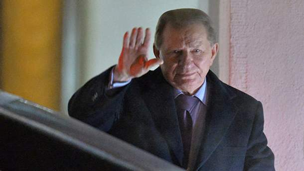 Другий Президент України Леонід Кучма