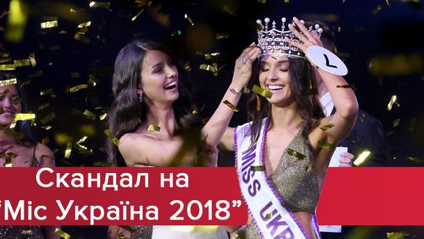 """""""Мисс Украина 2018"""" Вероника Дидусенко"""