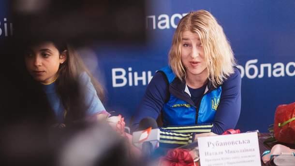 Наталію Рубановську дискваліфікували за допінг