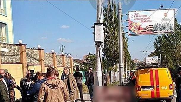 Взрыв в Донецке 29 сентября