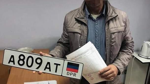 """СБУ поймала наглеца, который разъезжал по Киеву на номерах так называемой """"ДНР"""""""