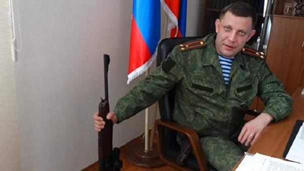 Захарченко мав амбітні плани щодо Донбасу у складі РФ