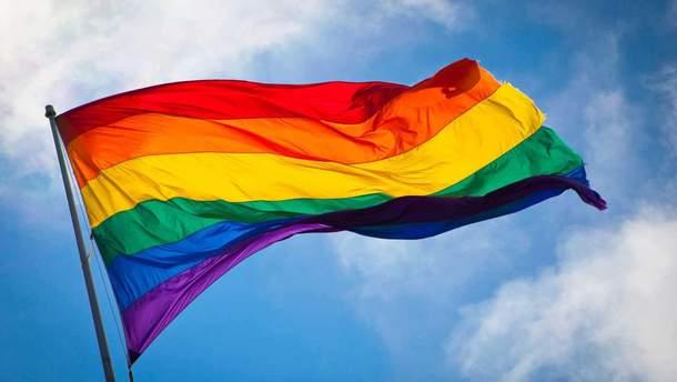 У Румунії гей-пари визнали сім'ями