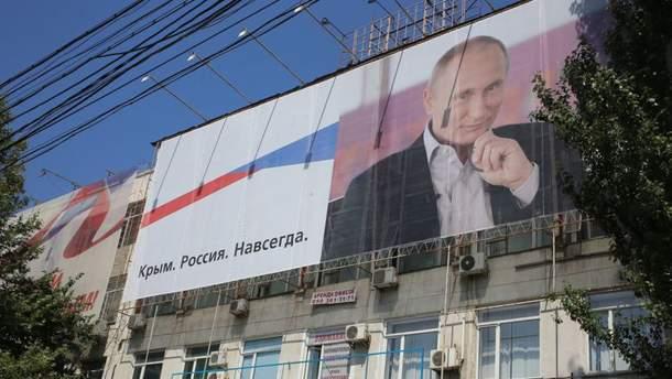 Как Россия будет использовать Крым в своей агрессии против Украины