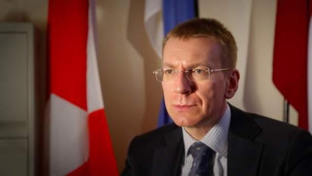 Міністр закордонних справ Латвії Едгарс Рінкевичс