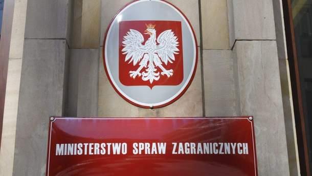 Значення Польщі для України можна порівняти з планом Маршала: заява польського МЗС
