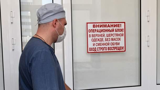 ЗМІ сепаратистів повідомили про вибух у окупованій Горлівці: 3 дитини загинули, ще 1 госпіталізовано