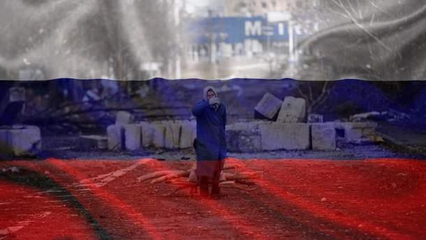 Россия оккупирует Донбасс, и он ничем не будет отличаться от остальной территории страны-агрессора, – Порртников