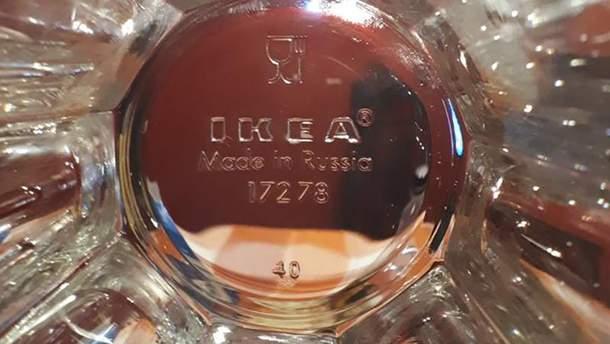 Житель Латвии вернул в IKEA стакан за надпись Made in Russia