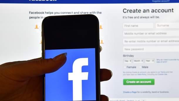 Facebook грозит немалый штраф из-за хакерской атаки