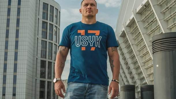 Александр Усик признался, что до сих пор часто ездит отдыхать в Крым