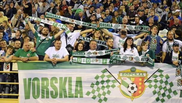 """Фанати """"Ворскли"""" прийшли на матч проти """"Десни"""" у футболках з Гітлером: фото"""