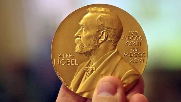 Нобелівський тиждень