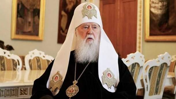 Филарет рассказал, когда изберут главу Единой Украинской поместной церкви
