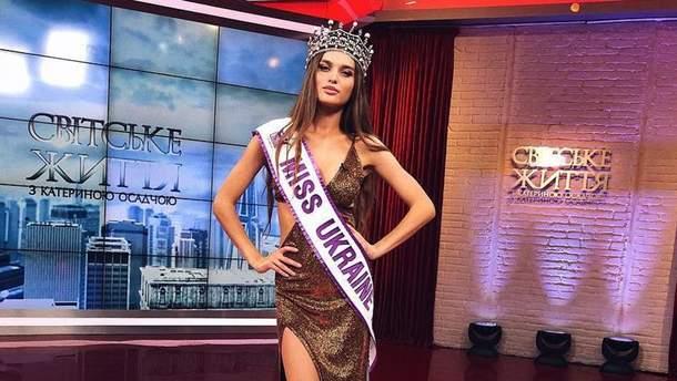Переможниця конкурсу Міс Україна 2018: біографія та фото