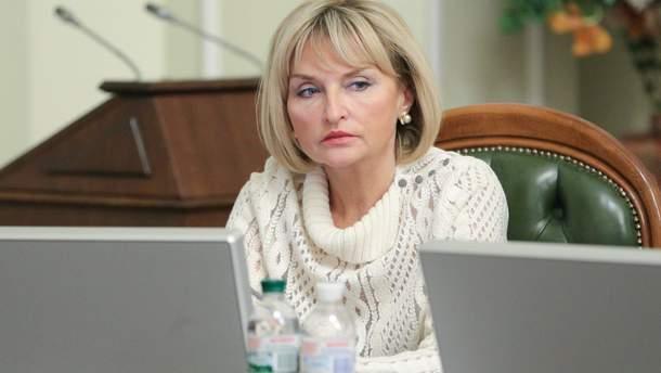 Луценко пояснила, что Украине дал закон об особом статусе Донбасса