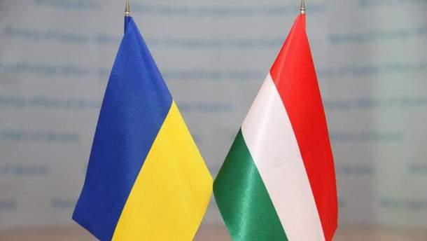 В МИД Украины пригрозили выдворить венгерского посла из Берегово