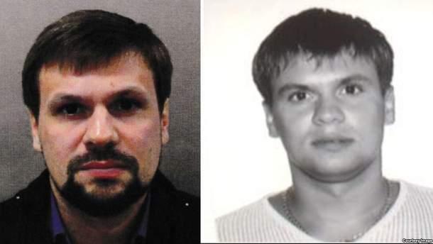 Підозрюваний у отруєння Скрипаля агент ГРУ Чепіга вивозив з України Януковича