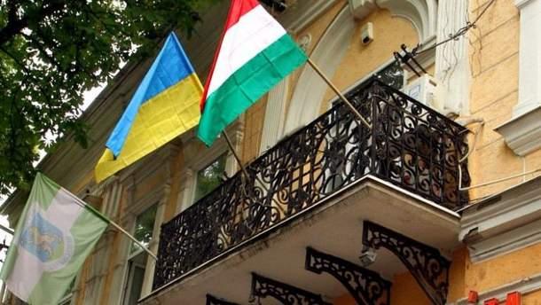 Венгрия не будет отозвать своего консула из Украины