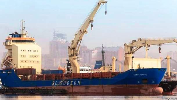 У МЗС Росії обурені затриманням російського судна в Південній Кореї через санкції США