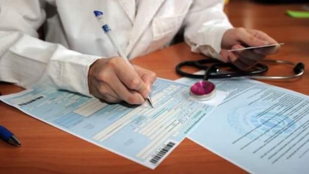Больничные в Украине с 1 октября 2018 начали начислять по новому